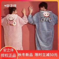 Nightgown / bathrobe A good companion lovers S,M,L,XL,XXL,XXXL Shrimp powder - female, hushuilan - male thickening Sweet Polyester (polyester) winter More than 95% Long (below Mid Calf) Double plush Cartoon animation youth