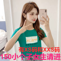 T-shirt White, green, yellow Xs, s, m, XL, XXS genuine smaller 140-160 Summer 2021 Short sleeve Crew neck Self cultivation have cash less than that is registered in the accounts routine Sweet other 96% and above 18-24 years old youth Plants and flowers Zhenyaluo printing