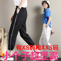 Casual pants Light gray, white, black Xs, s, m, l, XL, 2XL, 3XL, XXS for height 140-160 Summer 2020 Ninth pants Wide leg pants low-waisted Versatile Thin money 18-24 years old 96% and above Zhenyaluo other Collage Asymmetry