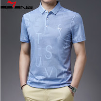 T-shirt Fashion City 86383 blue, 86383 pink, 86383 green thin 165/84A,170/88A,180/96A,185/100A,190/104A Seven brand men's wear Short sleeve Lapel easy daily summer Cotton 100% middle age routine Business Casual other 2021 Alphanumeric Embroidered logo cotton Brand logo No iron treatment More than 95%