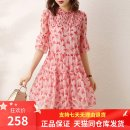 Dress Summer 2021 Blue, pink S,XL,L,M Middle-skirt singleton  Long sleeves commute High collar High waist Decor routine Others 25-29 years old WLZD Splicing other polyester fiber