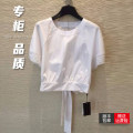 T-shirt white 2 = s, 3 = m, 4 = L, 5 = XL Summer 2021 Short sleeve Crew neck Straight cylinder Regular Bat sleeve commute cotton 51% (inclusive) - 70% (inclusive) Simplicity Solid color Novel goldette