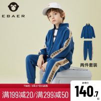 suit Ebaer / Yibei Imperial City Black deep sea blue size recommendation [selling point 1] simple and fashionable side stripe design [selling point 2] loose and comfortable 110cm 120cm 130cm 140cm 150cm 160cm 170cm male winter Long sleeve + pants 2 pieces routine Socket nothing cotton Class B