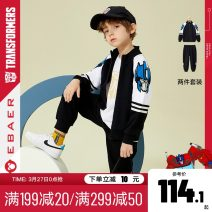 suit Ebaer / Yibei Imperial City Black and red [selling point 2] IP co branded double shoulder large print foreign style [selling point 1] healthy and good quality fabric 110cm 120cm 130cm 140cm 150cm 160cm 170cm male spring and autumn Long sleeve + pants 2 pieces routine Zipper shirt nothing cotton
