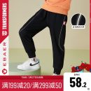 trousers Ebaer / Yibei Imperial City male 110cm 120cm 130cm 140cm 150cm 160cm 170cm Black light grey size recommendation spring and autumn trousers Korean version There are models in the real shooting Sports pants Leather belt middle-waisted cotton Don't open the crotch Cotton 81% polyester 19%