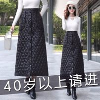 skirt Autumn 2020 S,M,L,XL,2XL,3XL,4XL black Mid length dress Versatile Natural waist A-line skirt Type H 40-49 years old 31% (inclusive) - 50% (inclusive) other Other / other polyester fiber Nail bead