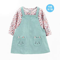 Dress wathet female Other / other 6m/59cm,9m/66cm,12m/73cm,18m/80cm,24m/86cm Other 100% spring and autumn cotton Strapless skirt Class A 3 months, 12 months, 6 months, 18 months, 2 years old