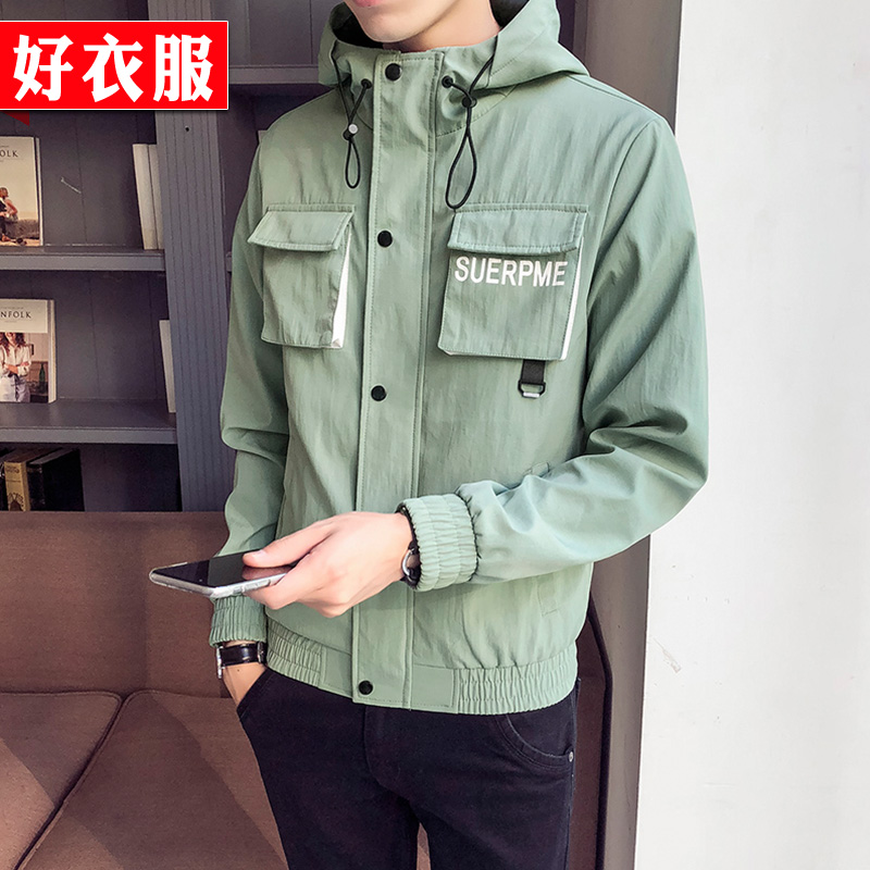 Jacket M L XL 2XL 3XL Other / other Youth epidemic Green (double pockets) Grey (double pockets) Black (double pockets) Coffee (double pockets) Black (baseball collar) White (baseball collar) Green (baseball collar) White (pink) (jigsaw) Pink (jigsaw) Red (jigsaw) Yellow (jigsaw) conventional standard
