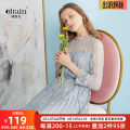 Dress Summer of 2018 Light grey S,M,L,XL Mid length dress singleton  Nine point sleeve Sweet Lotus leaf collar middle-waisted Solid color Socket A-line skirt Others 25-29 years old OLrain Hollowed out, pleated, lace 8XLC11865 81% (inclusive) - 90% (inclusive) nylon solar system