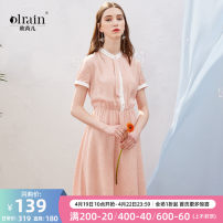 Dress Summer of 2019 Pink S,M,L,XL Mid length dress singleton  Short sleeve commute Elastic waist Dot Socket A-line skirt routine 25-29 years old Type A OLrain lady 9XLB20955 other polyester fiber