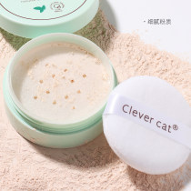 Honey powder / loose powder Clever cat China Normal specification no Makeup and oil control Concealer #20 light purple ා 21 light pink ා 22 natural color ා 23 medium skin color Clever cat / smart cat oil control mineral powder Any skin type Pearlescent / with flashing powder 3 years 2016 6g November