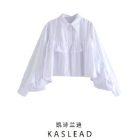 shirt white XS,S,M,L Spring 2021 polyester fiber 71% (inclusive) - 80% (inclusive) Long sleeves street Short style (40cm < length ≤ 50cm) Polo collar Single row multi button routine Solid color Button Europe and America