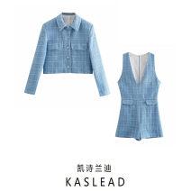 Fashion suit Spring 2021 XS,S,M,L