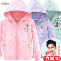 Plain coat Xzxdd / Piggy female Pink 80628 [110-140 yard pre-sale, 4.2 delivery] purple 80628 [110-130, 160 yard pre-sale, 4.2 delivery] watermelon red 80628 [110-150 yard pre-sale, 4.2 delivery] mint green 80628 spring and autumn princess Zipper shirt There are models in the real shooting routine