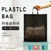 Gift bag / plastic bag White (with letters), black (with letters), white (blank without words), black (blank without words) White, black Fashion English 50 pieces