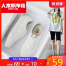 Low top shoes 35 36 37 38 39 40 Humanism Round head PU Flat bottom Low heel (1-3cm) Deep mouth No interior Summer 2021 Frenulum Korean version Injection pressure shoes Youth (18-40 years old) Solid color rubber Single shoes Cross bandage cloth leisure time Face dressing