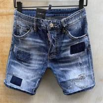 Jeans Fashion City Tagkita / she and others 44 for 28.29, 46 for 30, 48 for 31.32, 50 for 33.34, 52 for 35.36, 54 for 37.38 blue Pant Other leisure
