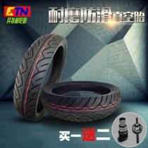 Motorcycle tire Isotener Hong Kong, Macao and Taiwan Vacuum tire 110/60-17 140 / 60-17 110 / 60-17 110 140 pair