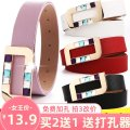 Belt / belt / chain Pu (artificial leather) White, red, black, pink, orange, blue female belt Versatile Single loop Youth, youth, middle age Smooth button Diamond inlay soft surface 3.6cm stainless steel Inlay, diamond HanPudun YD-A782 105cm