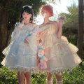 Dress Spring 2021 Blue, pink Small, large Middle-skirt singleton  Sleeveless Sweet High waist Socket A-line skirt routine camisole 18-24 years old Type A SanKouSan Gauze sks2146 Chiffon Lolita