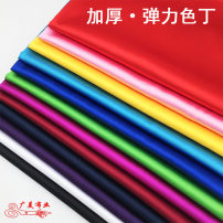 Fabric / fabric / handmade DIY fabric silk Loose shear rice Solid color printing and dyeing clothing Others