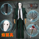 Cosplay men's wear suit goods in stock Kaka cat Over 14 years old Clothes (with mask), rose cane, mask, clothes (without mask), hat, wig, Jack's left long claw, shoes (remark size), Jack's short claw game 50. M, s, XL, one size fits all Chinese Mainland The fifth personality