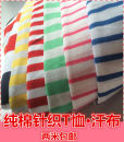 Fabric / fabric / handmade DIY fabric cotton Loose shear rice Others other Other hand-made DIY fabrics Others 91% (inclusive) - 100% (exclusive)