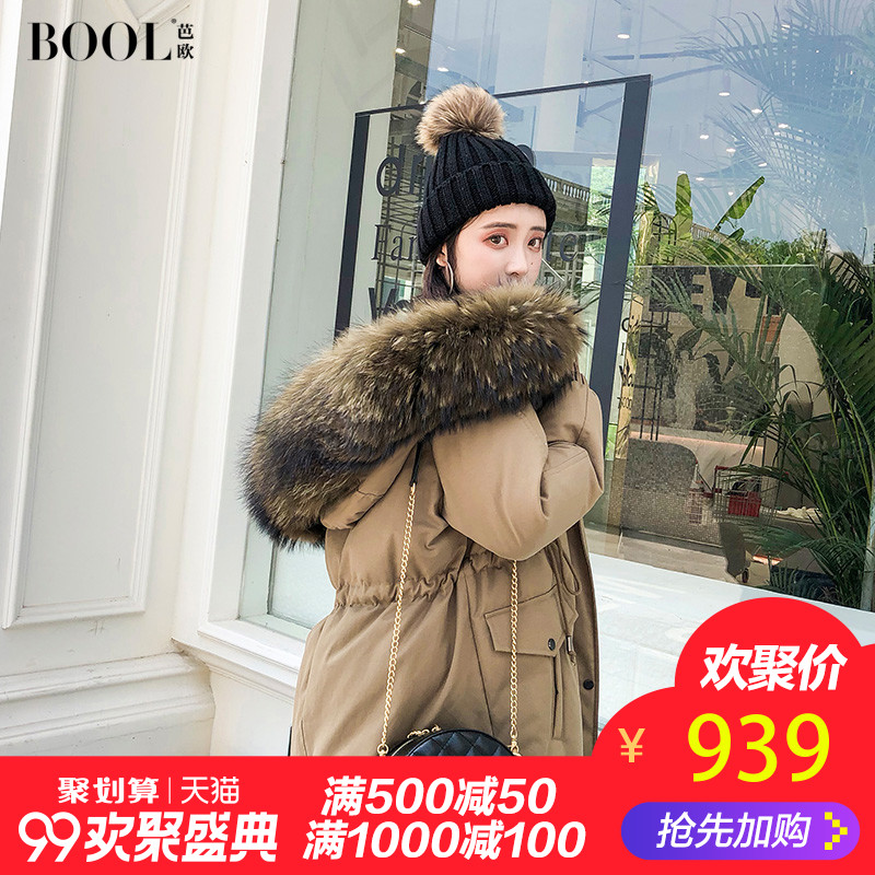 Down Jackets Bool / Bao White duck down Fall of 2018 90% SML Olive green water gray Long sleeve Long section conventional Commuting 200g (inclusive)-250g (not included) Hooded B18R02475 Dark buckle Self-cultivation conventional other Korean version 25-29 years old Cotton 65% Polyester 35% cotton