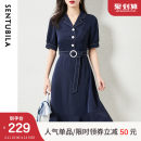 Dress Summer 2021 dark blue S M L XL Middle-skirt singleton  Short sleeve commute other Solid color Three buttons Ruffle Skirt bishop sleeve 25-29 years old Type H Sentubila / sandubira Simplicity Frenulum P12L35108 More than 95% polyester fiber Polyester 100% Pure e-commerce (online only)