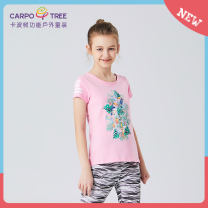T-shirt White 0104 white 0110 pink 0113 white 0113 Carpo & Tree 130cm 140cm 150cm 160cm female summer Short sleeve Crew neck leisure time There are models in the real shooting Cartoon animation Cotton 95% polyurethane elastic fiber (spandex) 5% AG23010104 Summer 2020 Chinese Mainland