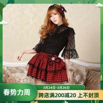 skirt Autumn of 2018 XS,S,M,L,XL gules Miniskirt sexy High waist skirt lattice Type A 18-24 years old BQ003 More than 95% knitting Other / other nylon
