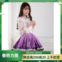 skirt Autumn of 2019 XS,S,M,L,XL,2XL Purple, white lace shirt, pink skirt support 5 layers (one size only) Short skirt Sweet Natural waist Pleated skirt Decor Type A BQ068 More than 95% knitting Other / other polyester fiber Bows, ruffles, lace college