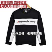 Sportswear / Pullover S/160,M/165,L/170,XL/175,2XL/180,3XL/185 361° Basic black-1, pink mud red (ash) - 4 female 56l919810 Socket