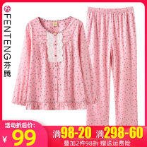 Pajamas / housewear set female Finthen  160 (m) (suitable for 90-110 Jin or so) 165 (L) (suitable for 110-130 Jin or so) 170 (XL) (suitable for 130-150 Jin or so) 175 (XXL) (suitable for 150-170 Jin or so) (counter quality, collection, additional purchase, priority delivery) cotton Long sleeves Sweet