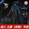 Cosplay men's wear suit goods in stock Over 6 years old game Chinese Mainland The fifth personality