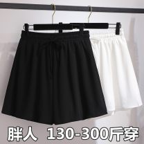 Casual pants Black, white 6XL,5XL,4XL,3XL,2XL Spring 2020 shorts Wide leg pants High waist Other styles Thin money 25-29 years old 96% and above polyester fiber belt