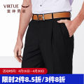 Western-style trousers Virtue / rich gentry Business gentleman Loose - Black Double pleated ykm30221 fit - black single pleated ykm30121 74 76 78 80 82 84 86 88 90 92 94 96 98 100 102 code selection method can ask customer service YKM30221 trousers Polyester 70% viscose 30% Straight cylinder summer