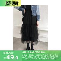 skirt Autumn of 2019 Average size Black, apricot