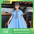 Dress Blue, pink female Other / other 110cm,120cm,130cm,140cm,150cm,160cm,170cm Cotton 100% summer college Short sleeve lattice cotton A-line skirt Class B Six, seven, eight, nine, ten, eleven, twelve, thirteen, fourteen Chinese Mainland Guangdong Province Guangzhou City