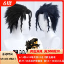 Cosplay accessories Wigs / Hair Extensions goods in stock Manmei One size fits all