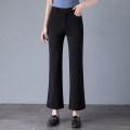 Casual pants Black, Khaki 1 = 27 (2.0 feet), 2 = 28 (2.1 feet), 3 = 29 (2.2 feet), 4 = 30 (2.3 feet), 5 = 31 (2.4 feet), 6 = 32 (2.5 feet), 7 = 33 (2.6 feet) Spring 2021 Ninth pants Flared trousers High waist Versatile routine 81% (inclusive) - 90% (inclusive) Girdard / brother-in-law nylon nylon
