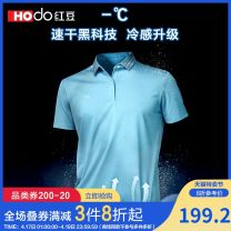 Polo shirt Hodo / red bean Business gentleman routine 165/84A 170/88A 175/92A 180/96A 185/100A standard go to work Short sleeve routine Cotton 55% polyester 45% Summer 2020