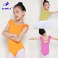 Children's performance clothes Green, pink, orange female 110cm,120cm,130cm,140cm,150cm,160cm Other / other practice Cotton 90% modal fiber (modal) 10% 12, 11, 10, 9, 8, 7, 6, 5, 4, 3