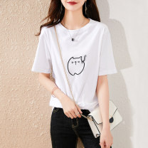 T-shirt white S M L Summer 2021 Short sleeve Crew neck Straight cylinder Regular other commute cotton 96% and above 25-29 years old Simplicity originality Paradise of awakening SXT2l011 Cotton 100% Pure e-commerce (online only)