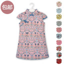 cheongsam 80,90,100,110,120,130,140,150 Cotton 100% Other / other No model summer Broken flowers Pure cotton (95% and above) Class B 12 months, 18 months, 2 years old, 3 years old, 4 years old, 5 years old, 6 years old, 7 years old, 8 years old, 9 years old, 10 years old, 11 years old, 12 years old