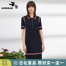 Dress Spring 2021 Tibetan blue S M L Mid length dress singleton  Short sleeve commute middle-waisted Socket Others 30-34 years old Girdard / brother-in-law Color matching More than 95% wool Wool 100% Same model in shopping mall (sold online and offline)