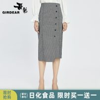 skirt Winter of 2019 XS S M L Plaid black Mid length dress commute High waist other Type H 30-34 years old 91% (inclusive) - 95% (inclusive) Girdard / brother-in-law nylon Open line decoration Polyamide fiber (nylon) 92.9% polyurethane elastic fiber (spandex) 7.1%