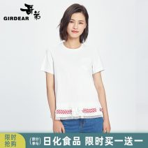 T-shirt White Navy S M L Summer of 2019 Short sleeve Crew neck Straight cylinder Regular routine commute cotton 96% and above 30-34 years old Simplicity Girdard / brother-in-law A300498 Cotton 100% Same model in shopping mall (sold online and offline)