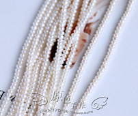 Other DIY accessories Other accessories Pearl oyster RMB 1.00-9.99 1, about 39cm long, randomly distributed, 10