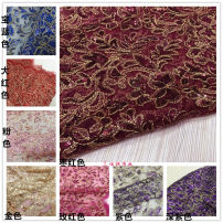 Fabric / fabric / handmade DIY fabric Others Rose red, pink, red, gold, sapphire blue, deep purple, purple, silver white, jujube red